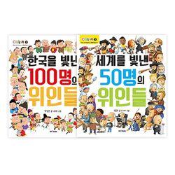엠앤키즈 CQ놀이북 전2권