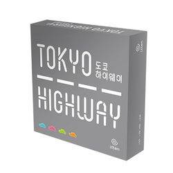 도쿄 하이웨이