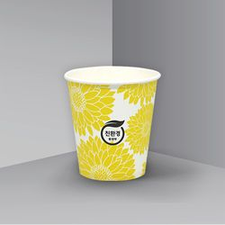 친환경 6.5온스 일회용 자판기 종이컵 노랑꽃 - 500개