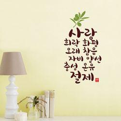 리빙말씀스티커-성령의 열매(LWS)
