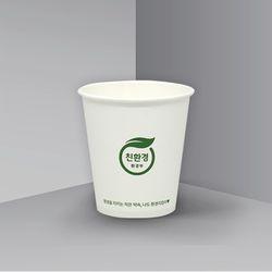 친환경로고 6.5온스 일회용 자판기 종이컵 - 500개
