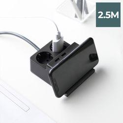 라이프썸 무선충전 USB 멀티탭 2구 2.5M (LFS-HA23) 다크그레이