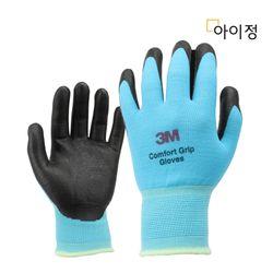 3M 컴포트그립 코팅장갑 블루 작업용 산업용