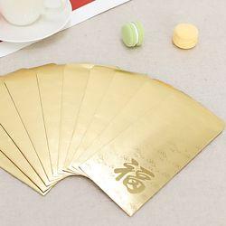 명절 축하 생일 선물 황금용돈봉투(10장 구성)