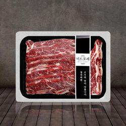 [무료배송] 미트포레 LA갈비 2kg 선물세트