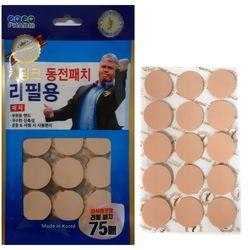 동전패치 리필패드(75매)