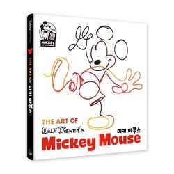 디즈니 미키 마우스 90주년 아트북(양장)