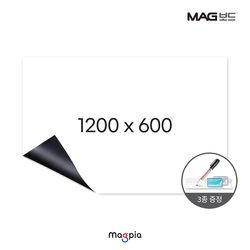 고무자석 화이트보드 (W1200XL600)