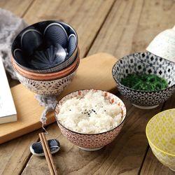 일본풍 도자기 밥공기 식기 그릇 2p