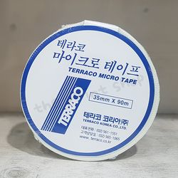 테라코 크랙보수 테이프 마이크로 테이프 35mmx90M