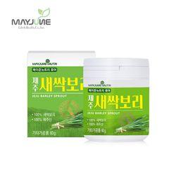 제주 새싹보리 분말(60g) 1병