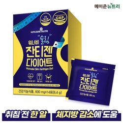 워너비 슬림 잔티젠 다이어트(600mgx14포) 1박스