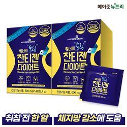 워너비 슬림 잔티젠 다이어트(600mgx14포) 2박스