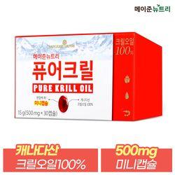 퓨어 크릴오일(500mgx30캡슐) 1박스
