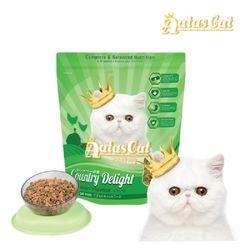아타스캣 사료 딜라잇 치킨 1.2kg고양이사료애묘사료