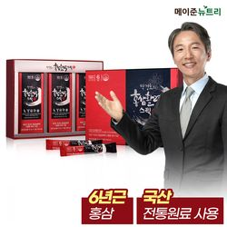 박경호의 홍삼활력스틱 1박스(30포)+쇼핑백1매