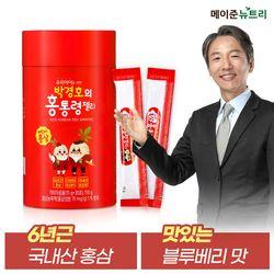 박경호의 어린이홍삼 홍통령 젤리 1세트(30포)