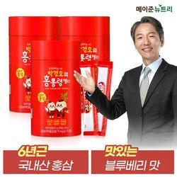 박경호의 홍통령 젤리(30포) 3박스+쇼핑백