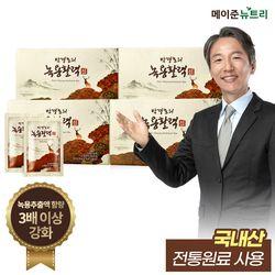 박경호의 녹용활력 신(50mlx30포) 4박스