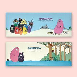 바바파파 클래식 지함필통