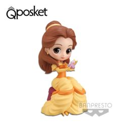 [BANPRESTO] 디즈니 큐포스켓 퍼퓸 매직-벨 ver.B