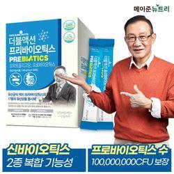 이승남 더블액션 프리바이오틱스(5gx30포) 1박스