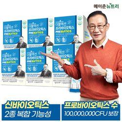이승남 더블액션 프리바이오틱스(5gx30포) 6박스
