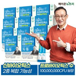 이승남 더블액션 프리바이오틱스(5gx30포) 11박스