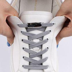 매듭없는 신발끈 운동화끈 매직자석신발끈 펄 2개