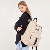 Uptro Backpack (beige)