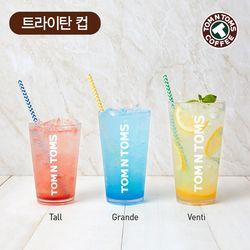 탐앤탐스 트라이탄 컵 (Tall)