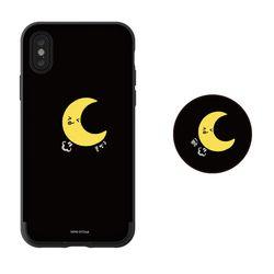 나인어클락 알쏭달쏭 카드슬롯+알쏭달쏭 톡 세트 - 아이폰11