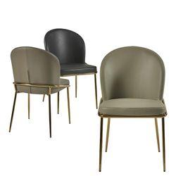 petra chair (페트라 체어)