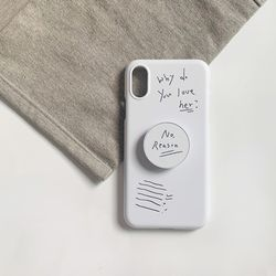 why do you love her  griptok case