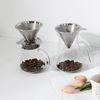 노블 내열유리 커피 드립세트 A타입