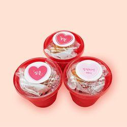 발렌타인 포춘쿠키 컵
