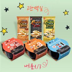 신제품 국밥 도시락 + 퀘사디아