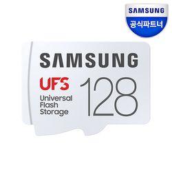 [에코백 증정] 공식파트너 UFS카드 128GB MB-FA128GAPC