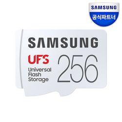 [에코백 증정] 공식파트너 UFS카드 256GB MB-FA256GAPC
