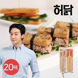 [무료배송] 허닭 오븐구이 닭가슴살바 70g 2종 20팩