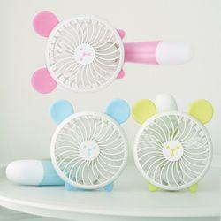 포포팬시 접이식 휴대용 선풍기 마우스