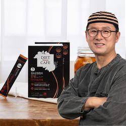 김오곤원장의 한방 다이어트 카페 56포 4주분
