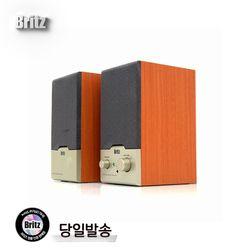 브리츠 BR-1000A Cuve  2채널 pc스피커