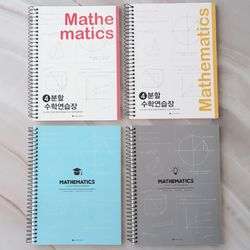 포포팬시 4분할 스마트 수학 연습장