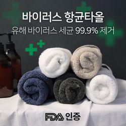 [지솔] 유해 바이러스 항균 99.9 타올 4종세트