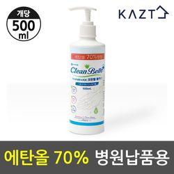 [무료배송] 보습 손소독제 크린벨플러스 에탄올 70 500ml 1개