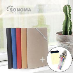 소노마 소프트 A5 노트패드 절취노트 30매 3권 스페셜세트