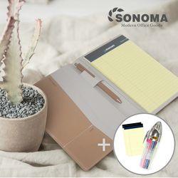소노마 하드 B5 노트패드 절취노트 30매 3권 스페셜세트