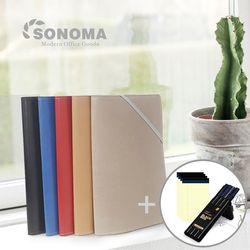 소노마 소프트 A5 노트패드 절취노트 50매 5권 스페셜세트