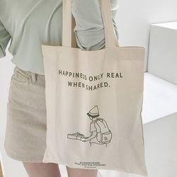 pizza drawing bag ( green )